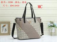 CH Handbag (11)