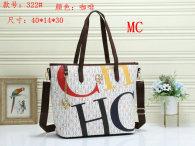 CH Handbag (16)
