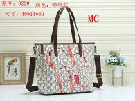 CH Handbag (17)