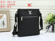 LV Bag (3)