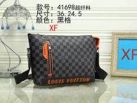 LV Bag (33)