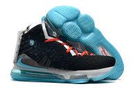 Nike LeBron 17 Shoes (10)