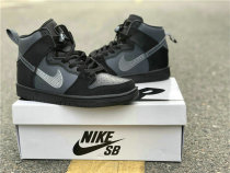 Authentic FPAR x Nike SB Dunk High GS