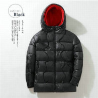 Moncler Down Jacket (561)
