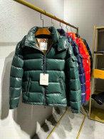 Moncler Down Jacket (554)