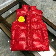 Moncler Women Down Vest (83)