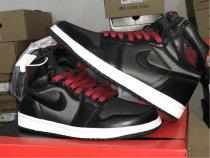 "Authentic Air Jordan 1 ""Black Satin"""