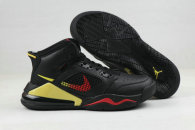 Jordan Mars 270 Shoes (3)