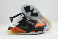 Jordan Mars 270 Shoes (7)