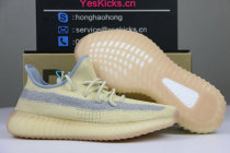 """Authentic Y 350 V2 """"Linen"""""""