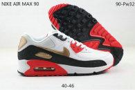 Nike Air Max 90 Men Shoes (591)