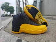 Air Jordan 12 Shoes AAA (51)