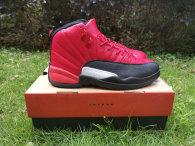 Air Jordan 12 Shoes AAA (52)