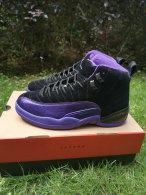 Air Jordan 12 Shoes AAA (53)