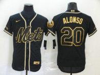 New York Mets Jerseys (12)