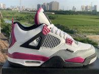 Air Jordan 4 PSG AAA
