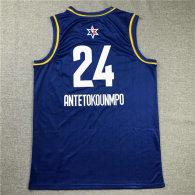 NBA All Star Jerseys (13)