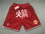 NBA Shorts (85)