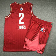 NBA All-Star #2 James Suit-Red