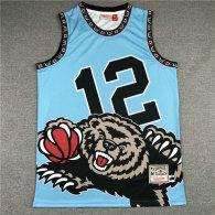 Memphis Grizzlies #12 NBA Jersey