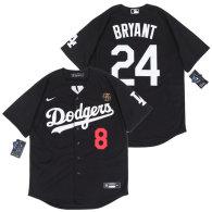 Los Angeles Dodgers Jersey (34)