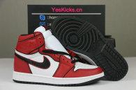 "Authentic Air Jordan 1 High OG ""Bloodline 2.0"""