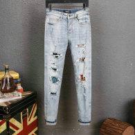 Amiri Long Jeans (85)