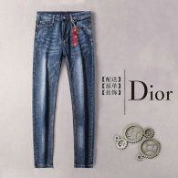 Dior Long Jeans (1)