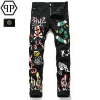 Philipp Plein Long Jeans (5)