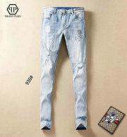 Philipp Plein Long Jeans (1)