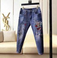 Philipp Plein Long Jeans (8)