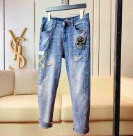 Philipp Plein Long Jeans (9)