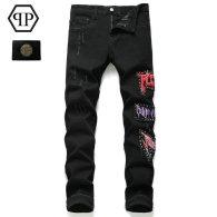 Philipp Plein Long Jeans (3)
