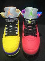 """Perfect Air Jordan 5 """"What The"""""""