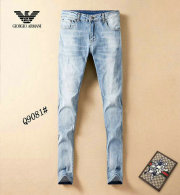 Armani Long Jeans (75)