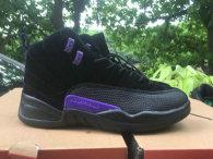 Air Jordan 12 Shoes AAA (56)