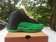 Air Jordan 12 Shoes AAA (57)