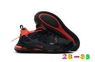 Nike Air VaporMax Plus 720 Kid Shoes (5)