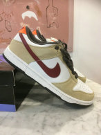 Nike SB Dunk Low (42)