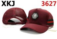 Gucci Snapback Hat (205)
