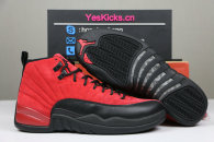 "Authentic Air Jordan 12 ""Reverse Flu Game"""