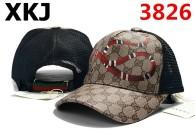 Gucci Snapback Hat (178)
