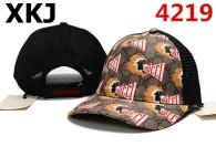 Gucci Snapback Hat (185)