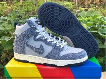Authentic Nike Dunk High Dark Blue/Light Blue