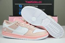 Authentic Nike Dunk SB Low Pink/Rose