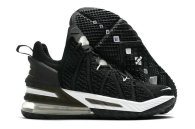 Nike LeBron 18 Shoes (5)