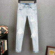 Amiri Long Jeans (105)