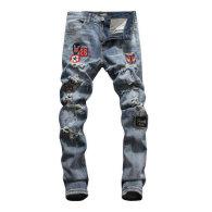 Amiri Long Jeans (89)