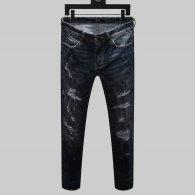 Amiri Long Jeans (98)