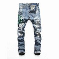 Amiri Long Jeans (96)